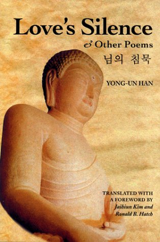 Love's Silence & other Poems