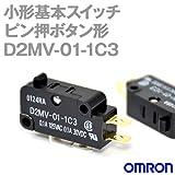 オムロン(OMRON) D2MV-01-1C3 小形基本スイッチ (ピン押ボタン形) NN
