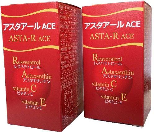 【抗酸化成分アスタキサンチン+レスベラトロール】アスタアールACE 医療機関専用のサプリメント【2本セット】