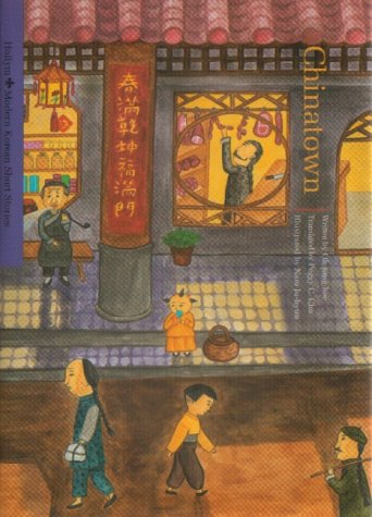 Chinatown (Modern Korean Short Stories)