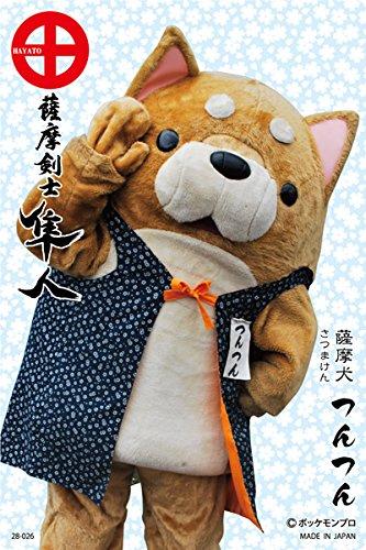 ジグソーパズル 28ピース 薩摩剣士隼人 薩摩犬 つんつんB 28-026