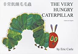 Mantra Lingua HUNGRYCH The Very Hungry Caterpillar by Eric Carle in Chinese and English, Paperback, 0.13\