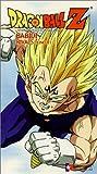 echange, troc Dragon Ball Z: Babidi - Showdown [VHS] [Import USA]