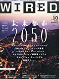 WIRED VOL.10 (GQ JAPAN.2014年1月号増刊)