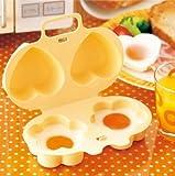 New Progressive Egg Poacher for Microwave Double Egg Cooker Heart + Flower Shaped