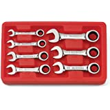 GearWrench 9507 7 Piece SAE Stubby Combination Ratcheting Wrench Set