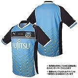 プーマ 2013 川崎フロンターレ ホームオーセンティックユニフォーム サックス×ブラック