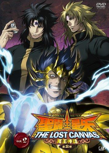 聖闘士星矢 THE LOST CANVAS 冥王神話<第2章> Vol.2 [DVD]