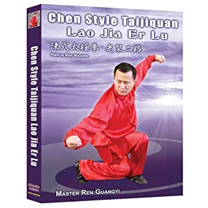 Chen Style Taijiquan Lao Jia Er Lu