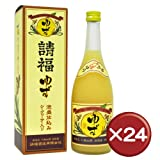 請福ゆずシークヮーサー 10度 4合瓶(720ml) 24本セット