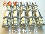 24V用 LED S25 シングル球 13連 ホワイト 10個セット