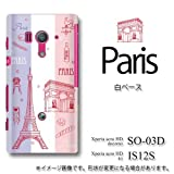 Xperia acro HD SO-03D/IS12S対応 携帯ケース【341Paris】