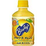 アサヒ バヤリース オレンジ 280ml×24本