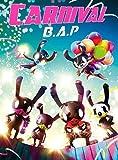 5thミニアルバム - Carnival (韓国盤) 特別盤