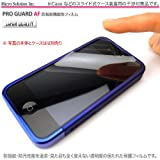iPhone 4S/4 防指紋性・透明光沢機能性フィルム PRO GUARD AF for iPhone 4 inCase user / PGAF-IPH4-INC