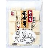 桑野食品工業 新潟産黄金もち 1.8kg