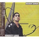 Minority Large [ボーナストラック2曲収録・歌詞対訳・日本語解説付き国内盤] (BRC-182)