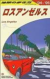 ロスアンゼルス〈2004~2005年版〉 (地球の歩き方)