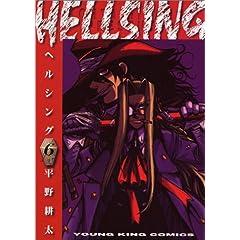 HELLSING 6 (�����O�L���O�R�~�b�N�X)