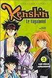 echange, troc Nobuhiro Watsuki - Kenshin, le vagabond. 2. Les deux assassins