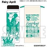 �o���h��낤��! Fairy April �В��t�N���A�{�g��