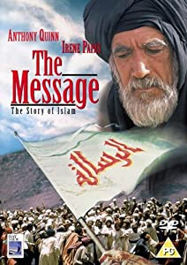 The Message [DVD]