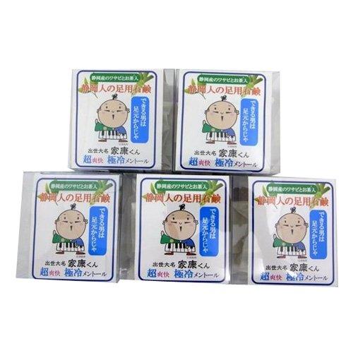 エコライフラボ 静岡人の足用石鹸60g 5個セット