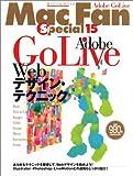 Adobe GoLive Webデザイン・テクニック―あらゆるテクニックを駆使して、Webデザインを極めよう! (MYCOMムック―Mac fan special)
