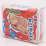 あさひ本店 江の島丸焼きたこせんべい (カットタイプ 箱入) 江ノ島 タコせんべい お取り寄せ お土産