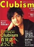 Clubism (クラビズム) 2008年 01月号 [雑誌]