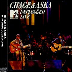 MTV UNPLUGGED LIVE(CHAGE&ASKA)
