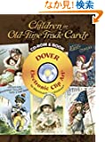 Children in Old-Time Trade Cards CD-ROM and Book (Dover Electronic Clip Art)