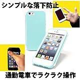 iPhone5/5s用 最強落下防止ケース みみずくソフト ミントグリーン