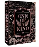 One of a Kind (Bronze Edition) by G-Dragon