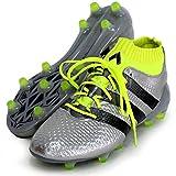 アディダス(adidas) エース 16.1 プライムニット FG/AG シルバー/ブラック/イエロー S76469 27.5cm