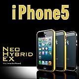 【iphone5 ケース】【iphone5 カバー】スマホ iPhone5 カバー softbank スマートフォン ソフトバンクau 数量限定予約販売10月12日順次発送いたします。【iPhone5 カバー】SPIGEN SGP Neo Hybrid EX 【iPhone5 バンパーケース】【iPhone5 ケース/カバー】アイホン5ケース/アイホン5カバーネオハイブリッド5 (ブラック)
