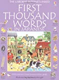 img - for First Thousand Words in Japanese (Usborne First 1000 Words) book / textbook / text book