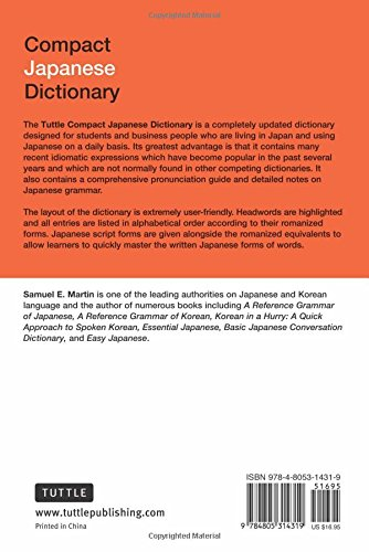 Tuttle Compact Japanese Dictionary: Japanese-English English-Japanese (Ideal for JLPT Exam Prep) Samuel E. Martin Tuttle Publishing