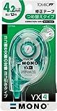 トンボ鉛筆 修正テープ MONO YX4 CT-YX4