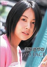 金子さやか TWO FACE [DVD]