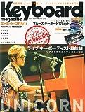 Keyboard magazine (キーボード・マガジン) 2011年10月号 AUTUMN