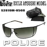 POLICE ポリス サングラス 限定復刻 EXILEアツシモデル S2819M-V568