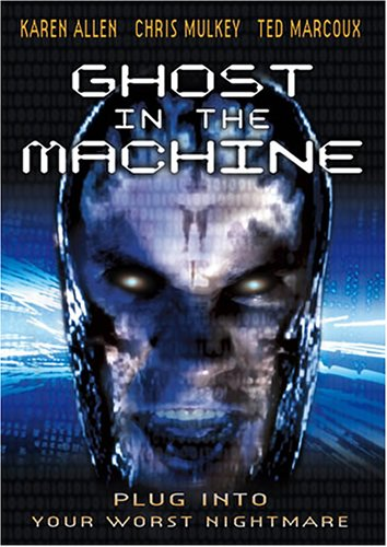 Ghost in the Machine / Призрак в машине (1993)