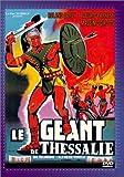 echange, troc Le Géant de Thessalie