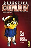 echange, troc Gôshô Aoyama - Détective Conan, Tome 52 :