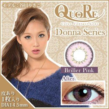 (Donna(ドンナ)ブリエピンク Pink Lens Briller 度あり 14.5mm 1枚)