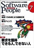Software People Vol.7