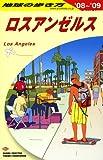 B03 地球の歩き方 ロスアンゼルス 2008~2009 (地球の歩き方 B 3)