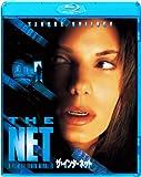 ザ・インターネット [Blu-ray]