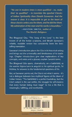 The Bhagavad Gita (Classics of Indian Spirituality)